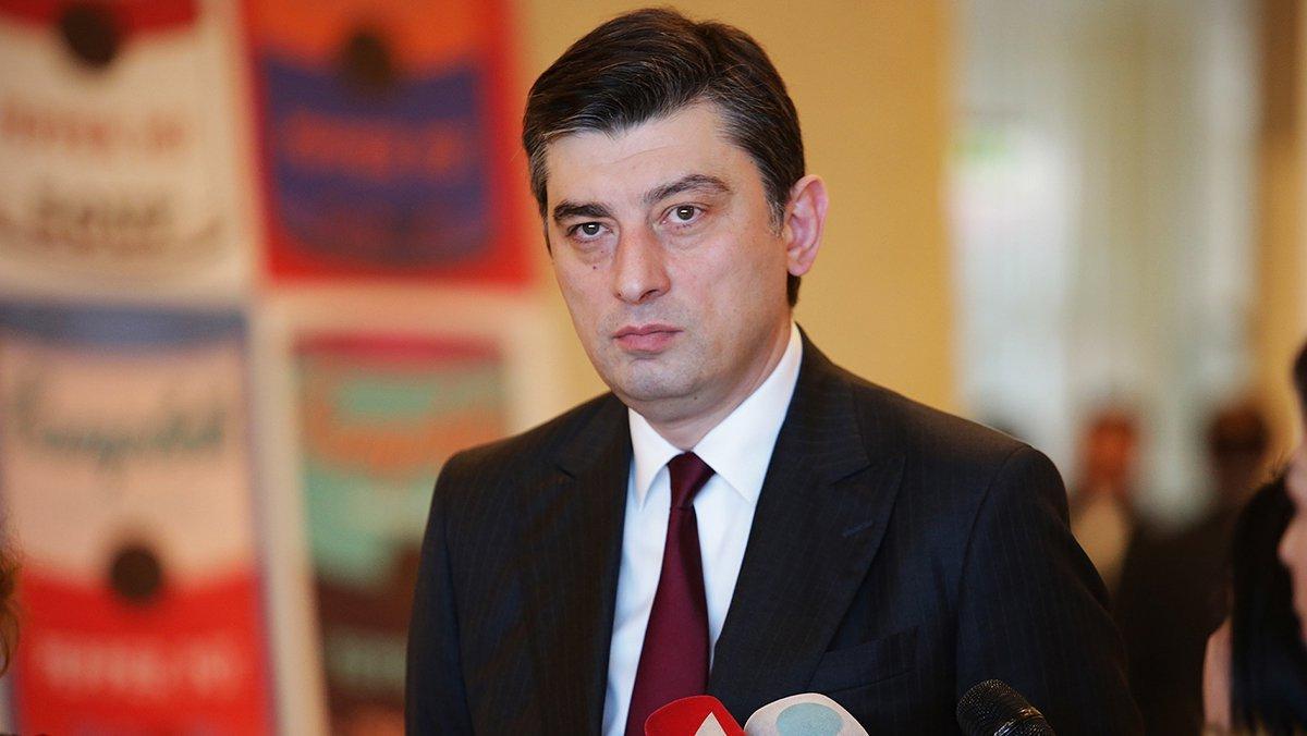 <p><strong>Tbilisidə metorstansiyalarının fəaliyyəti müvəqqəti dayandırılır</strong></p>