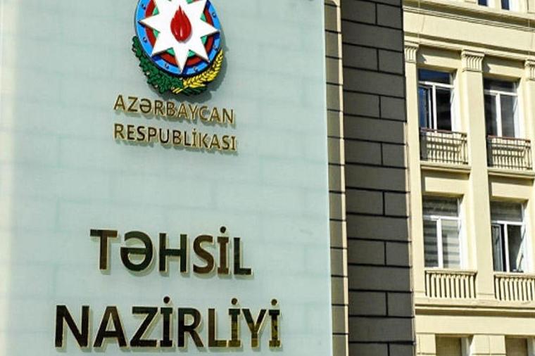 Təhsil Nazirliyinə 1,5 milyon manat ayrıldı - Sərəncam