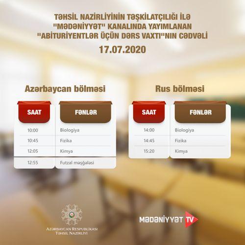 """""""Abituriyentlər üçün dərs vaxtı""""nın iyulun 17-nə olan cəvdəli açıqlanıb"""